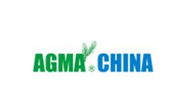 江苏国际农业机械展览会AGMA China