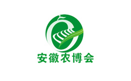 安徽国际农业展览会