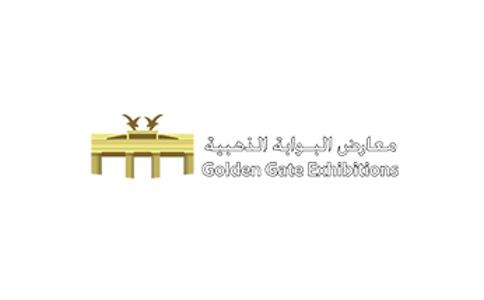 约旦安曼五金工业及机械设备展会Interbuild