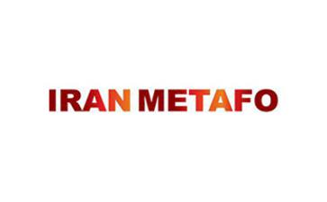 伊朗德黑兰冶金铸造展览会IRAN METAFO