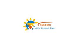 合肥国际畜牧业博览会Livestock