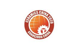 广州国际陶瓷技术装备及建筑陶瓷卫生洁具产品展览会Ceramics China