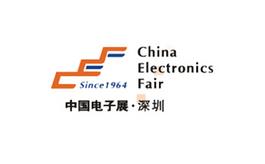 深圳電子展覽會