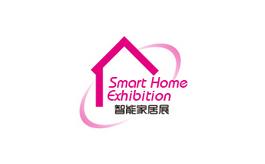 广州国际智能家居展览会C-SMART