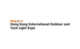 香港贸发局户外及科技照明展览会Outdoor And Tech Light Expo