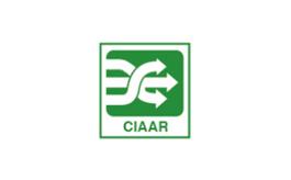 上海車用空調及冷藏技術設備展覽會CIAAR