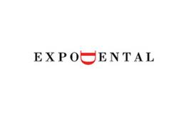 西班牙马德里口腔及牙科展览会EXPO DENTAL