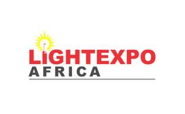 肯尼���权L�_��照明展�[��Lightexpo Africa