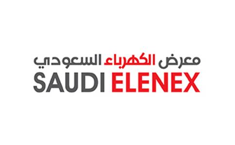沙特电力展览会Saudi ELENEX