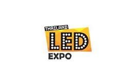 泰國曼谷照明展覽會LED Expo Thailand