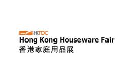 香港家庭用品展览会HongKong Houseware Fair
