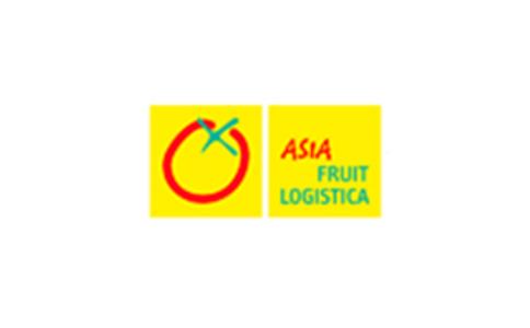 新加坡果蔬展覽會ASIA FRUIT LOGISTICA