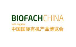 上海國際有機食品和綠色食品展覽會BIOFACH CHINA