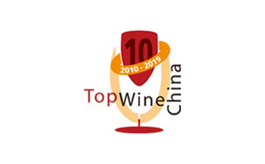 北京國際葡萄酒展覽會TOPWINECHINA