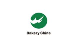 上海烘焙展览会春季