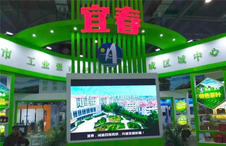 第十一届中国绿色食品博览会在南昌圆满落幕