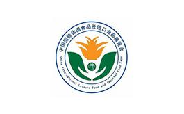 北京国际休闲进口食品展览会INIE