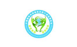 北京国际休闲食品及进口食品博览会CIFECHINA