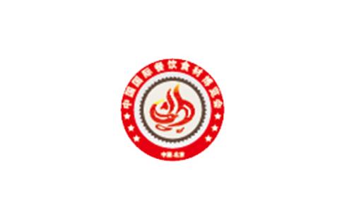 北京餐饮食材展览会