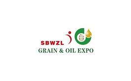 上海国际高端食用油产业展览会Global Oil