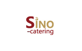 深圳国际餐饮供应链优德88SINO-catering