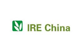 廣州國際面粉面食產業博覽會IRE