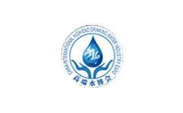 北京國際高端水展覽會