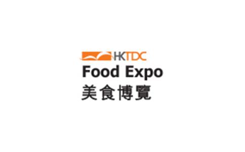香港贸发局美食展览会food expo