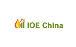 广州国际食用油及橄榄油产业博览会IOE