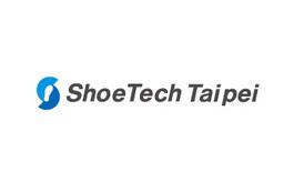 台湾国际鞋展Shoe Tech Taiwan
