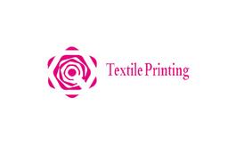 青岛国际纺织品印花工业展览会