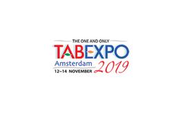 荷兰烟草展览会Tabexpo Amsterdam