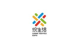 廣州國際針棉織品交易展覽會