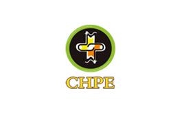 上海國際襪業采購交易展覽會CHPE