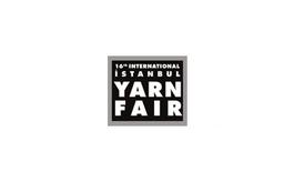 土耳其伊斯坦布尔纱线展览会Istanbul Yarn Fair