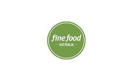 澳大利亞悉尼食品展覽會Finefood