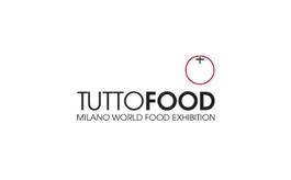 意大利米兰食品饮料展览会TUTTOFOOD