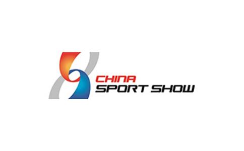 中国国际体育用品博览会China Sport Show