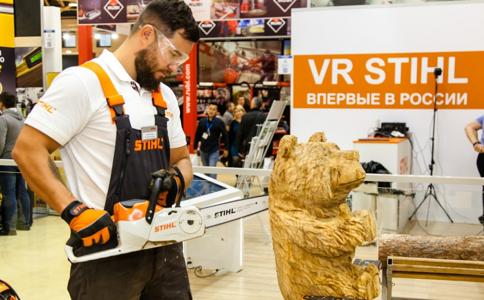 俄羅斯莫斯科五金工具展覽會MITEX