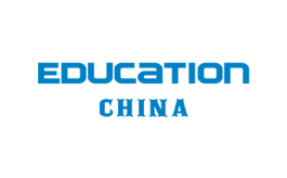 广州国际教育产业博览会