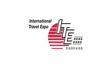 香港旅游展覽會ITE