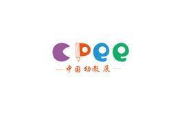 安徽国际幼教用品暨幼儿园用品及配套设施展览会