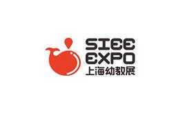 上海国?#35270;?#25945;展览会SIEE