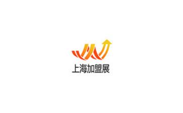 上海国际餐饮投资连锁加盟展览会