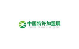 上海国际特许加盟招商展览会
