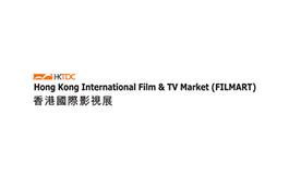 香港贸发局香港影视展FILMART