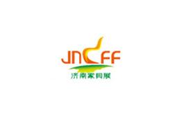 济南国际家具展览会