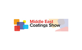 中東涂料展覽會Middle East Coatings Show