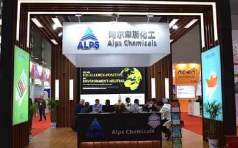 上海国际染料纺织化学品展览会
