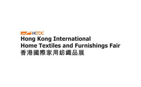 香港家用紡織品展覽會